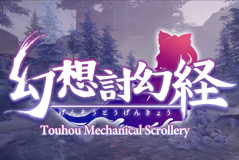 Touhou Mechanical Scrollery Free Download Torrent Repack-Games