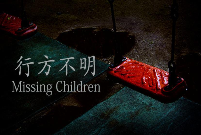 Missing Children Repack-Games