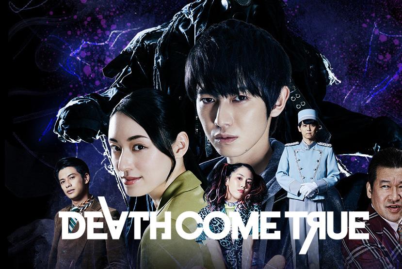 Death Come True Download For Free