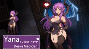 Download ~Azur Ring~virgin and slave's phylacteries Repack-Games