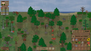 Lost In Woods 2 Free Download Crack Repack-Games