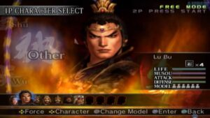 Dynasty Warriors 4 Hyper Free Download Repack-Games