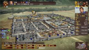 ROMANCE OF THE THREE KINGDOMS XIII Free Download Repack-Games