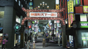 Yakuza 4 Remastered Free Download Repack-Games