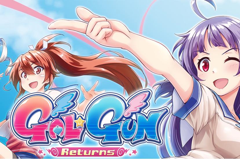 GalGun Returns Free Download free