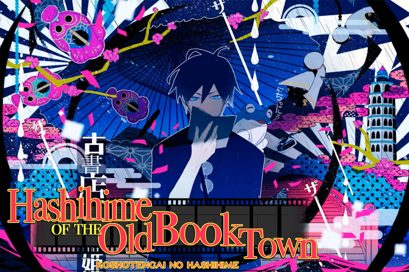 Hashihime of the Old Book Town F95ZONE