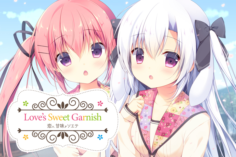 Love's Sweet Garnish Free Download (Uncensored)