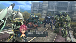 The Legend of Heroes Sen no Kiseki II KAI The Erebonian Civil War- Free Download Repack-Games