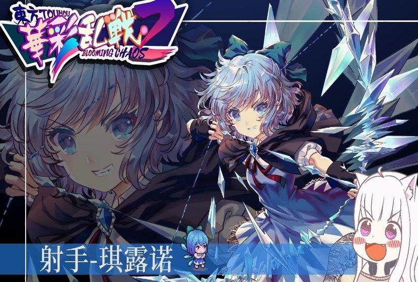 Touhou Blooming Chaos 2 Repack-Games