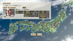 NOBUNAGA'S AMBITION: Sphere of Influence - Ascension Free Download Repack-Games