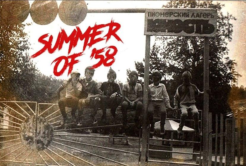 Summer of '58 Repack-Games